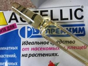 препарат актеллик инструкция по применению