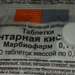 Янтарная кислота для комнатных растений в таблетках: как применять продукт для стимуляции роста, опрыскивания и замачивания семян