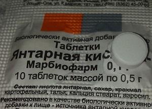 Таблетки янтарная кислота для комнатных растений применение