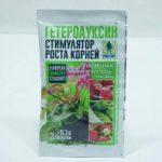 Биостимулятор для растений Гетероауксин: инструкция по применению фитогормона, правила приготовления раствора