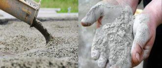 Разница между бетоном и бетонной смесью